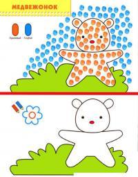 Шаблоны для рисования пальчиками, медвежонок