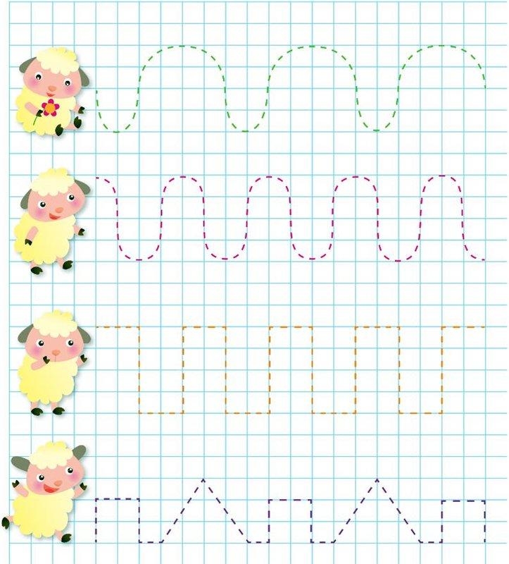 Прописи для самых маленьких, нарисуй дорожки овечкам