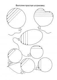 Прописи для самых маленьких, выполни штриховку для воздушных шариков