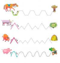 Лошадь, коза, корова
