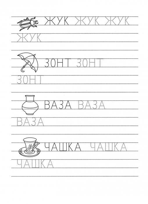 Жук, зонт, ваза