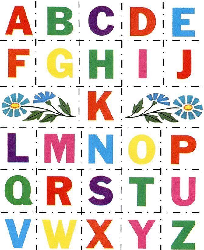 Карточки алфавит английский, буквы