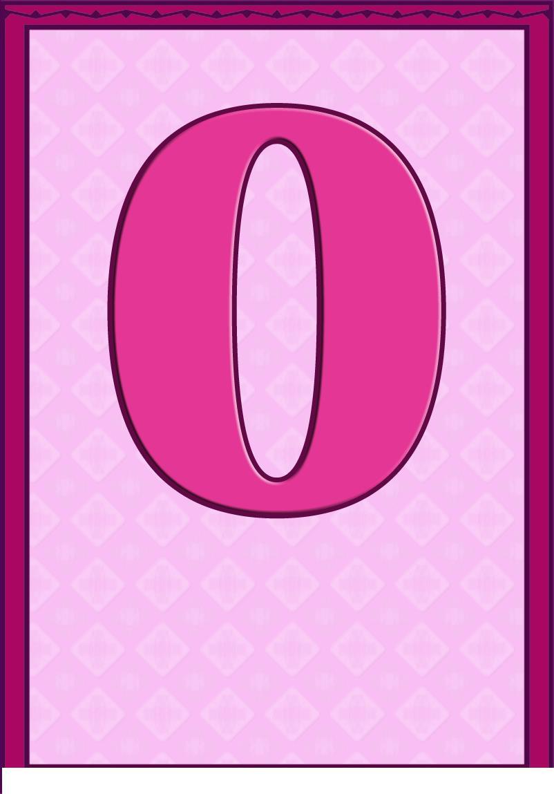Карточки цифра 0