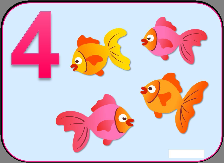 Карточки цифра 4