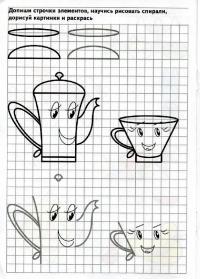 Допиши строчки элементов, научись рисовать спирали, дорисуй картинки и раскрась
