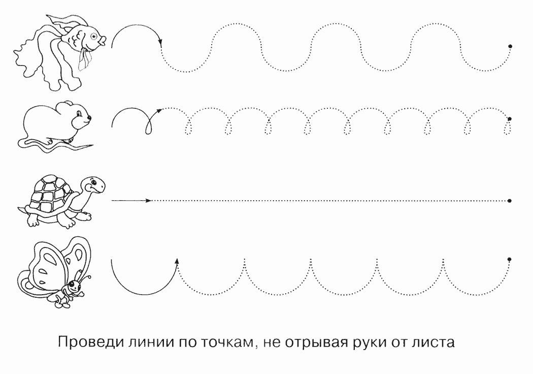 Прописи для развития мелкой моторики, рыбка, мышка, черепаха