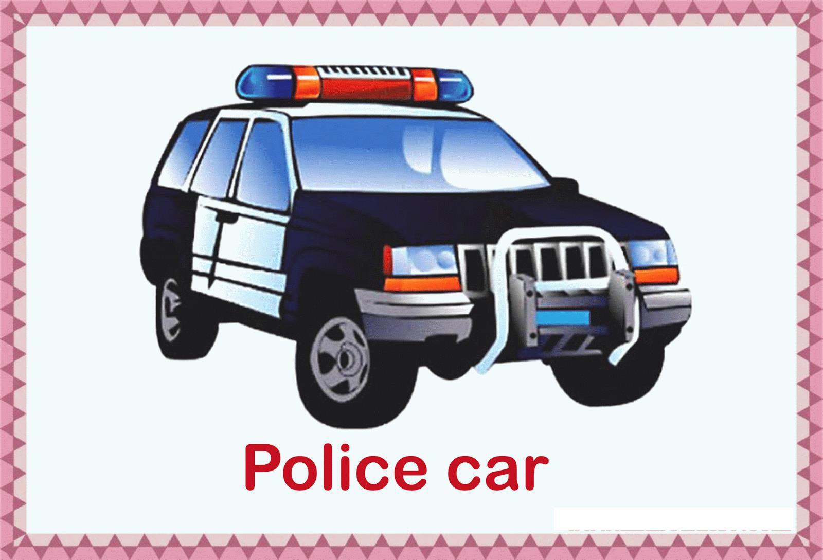 Полицейская машина на английском