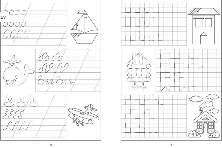 Подготовка руки к письму штриховка, раскраски кораблик, кит, самолет, дом, избушка, особняк