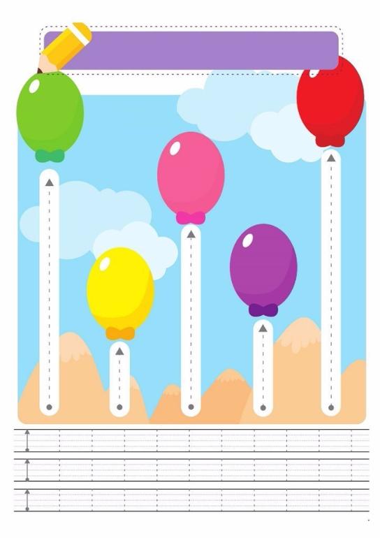 Летящие шары, прямые линии