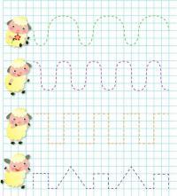 Проведи барашков по линиям, кривые и ломаные линии