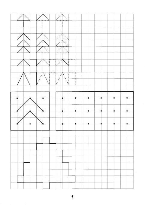 Графический диктант по клеточкам сложные, елочки
