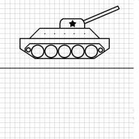 Графический диктант по клеточкам сложные, танк