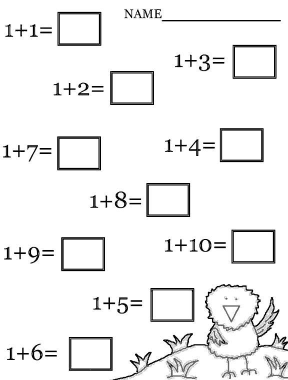 математические раскраски для 1 класса примеры