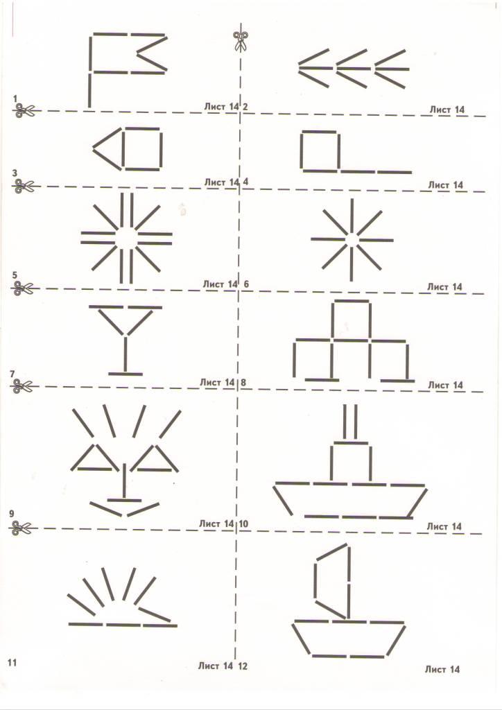 фигуры из счётных палочек картинки
