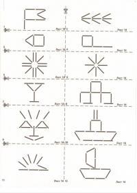 Фигуры из счетных палочек, стакан, пирамида,ежик