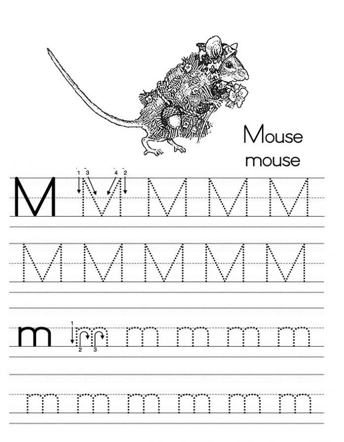 Пропись буквы м