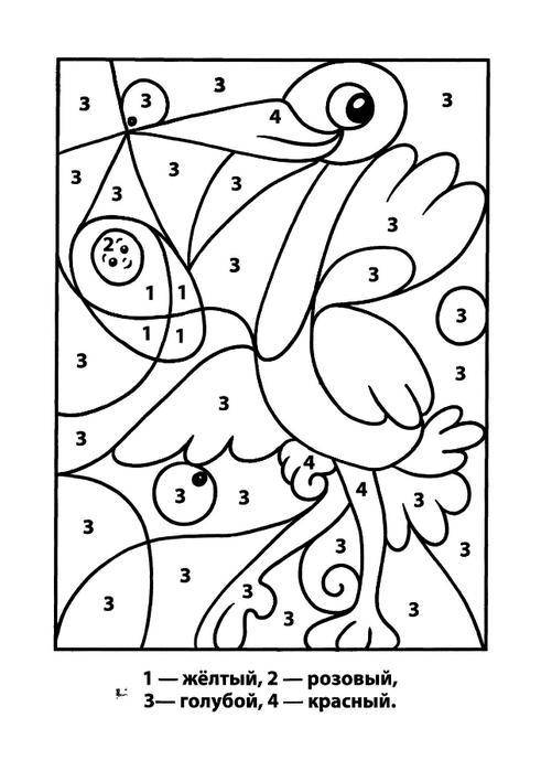 Сложные математические раскраски, птичка с открытым клювом