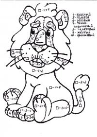 Раскраски с примерами, лев