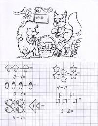 Раскраски с примерами на сложение и вычитание, белочка и ежик