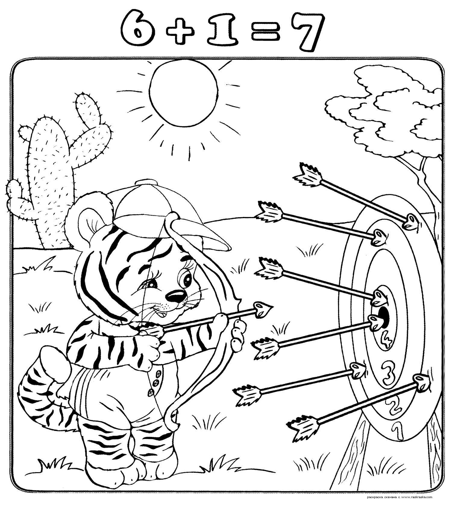 Раскраски с примерами, тигренок