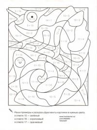 Раскраски с примерами на сложение и вычитание, хамелеон