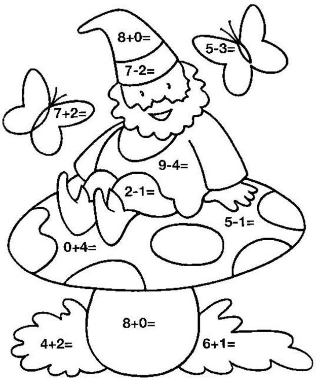 Раскраски с примерами на сложение и вычитание, гномик на грибочке