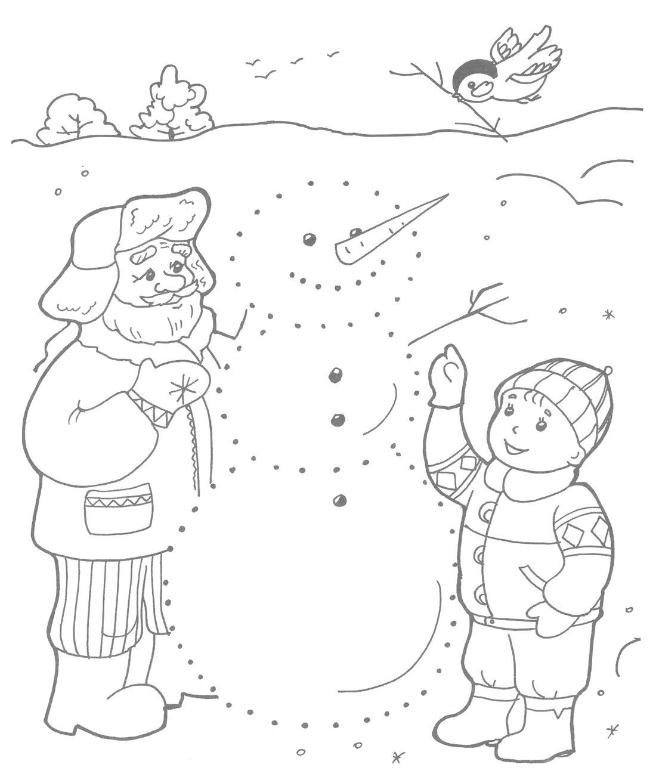 Соедини по точкам, снеговик