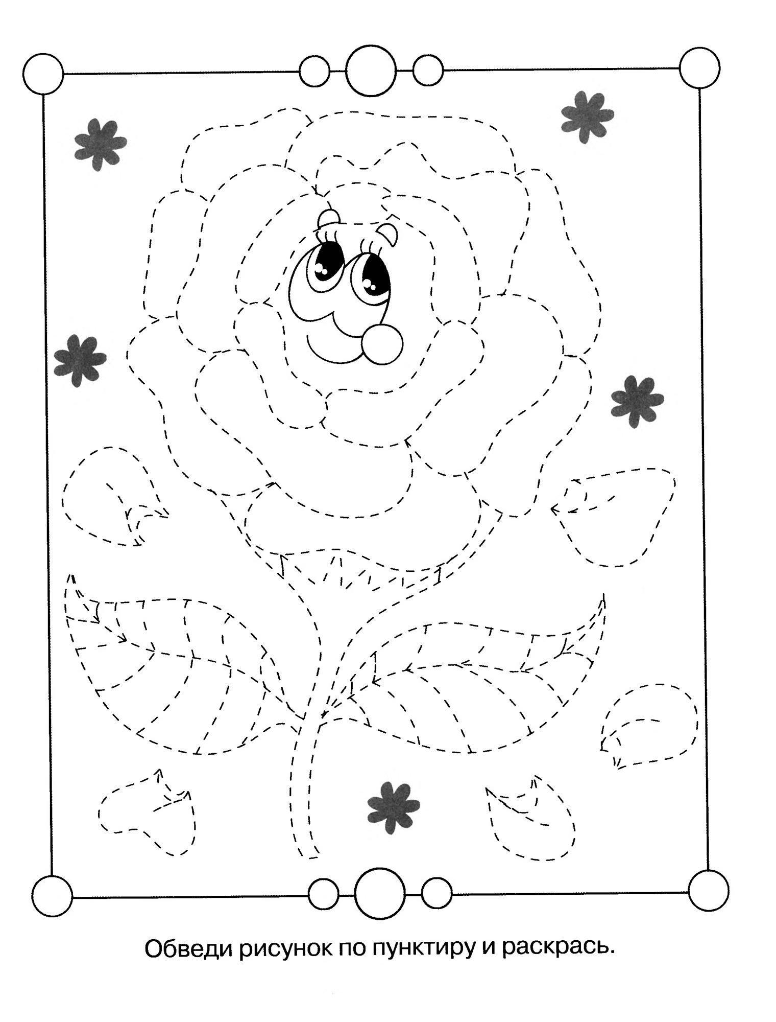 Картинки развивающие по точкам малышами
