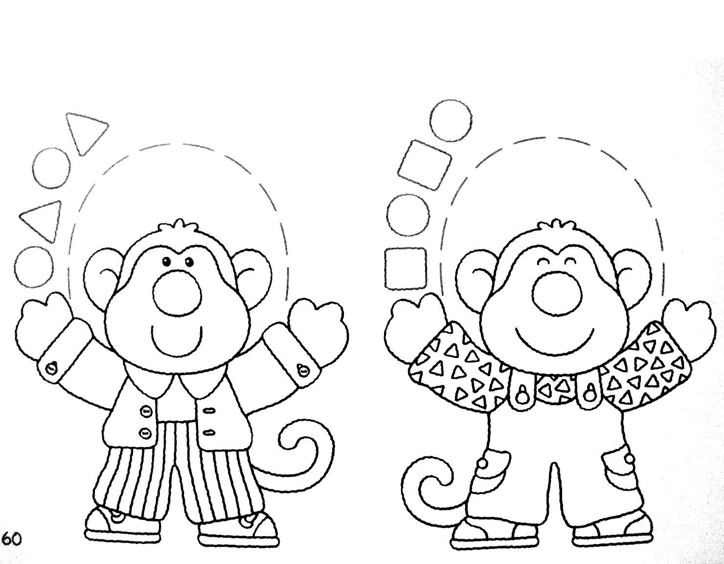 Раскраски фигуры, обезьянки жанглируют фигурками,нарисуй недостающие