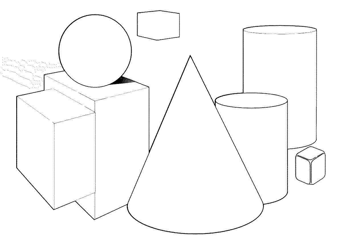 Раскраски фигуры, шар, куб, конус