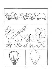 Черепаха, луг с бабочками и стрекозами, воздушный шар