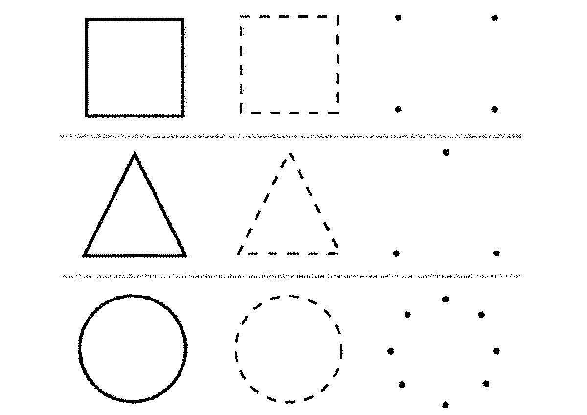 Раскраски фигуры, квадрат, треугольник, круг