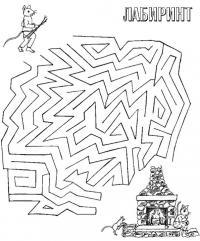 Раскраски лабиринты, путь мыши домой