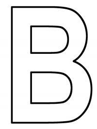 Раскраски английские буквы, буква в