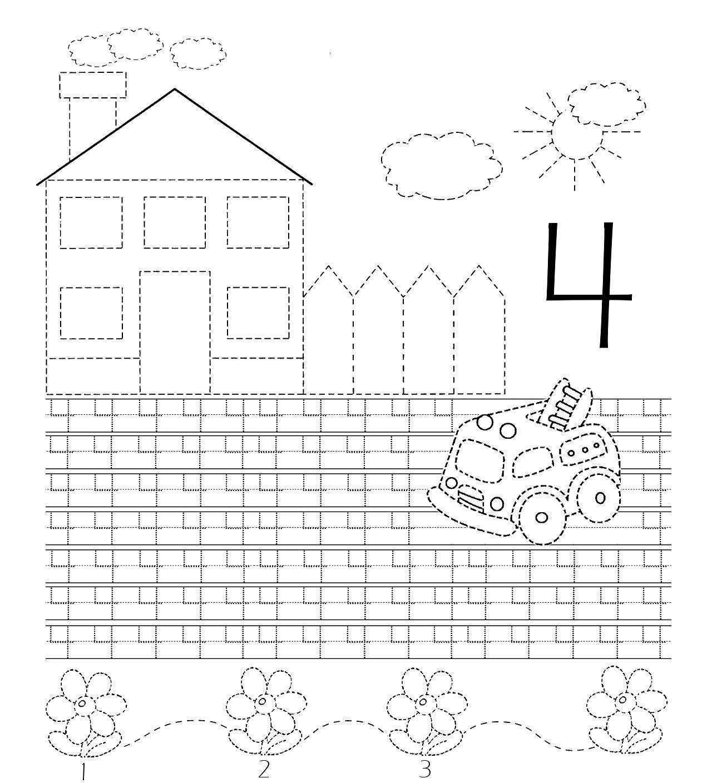 Цифра 4, домик с двором раскраска и машина