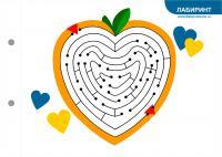 Раскраски лабиринты в сердечке