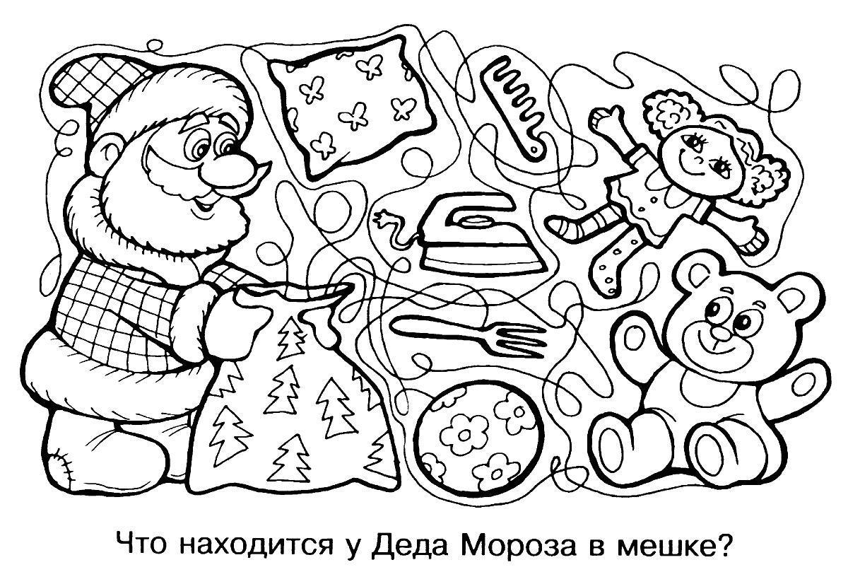 Раскраски лабиринты к новому году, что у деда мороза в мешке