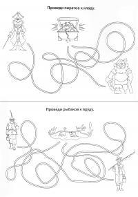 Раскраски лабиринты с пиратами и рыбаками