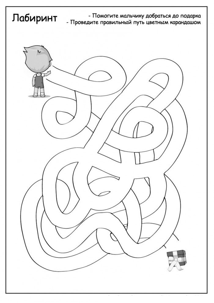 Лабиринты для детей