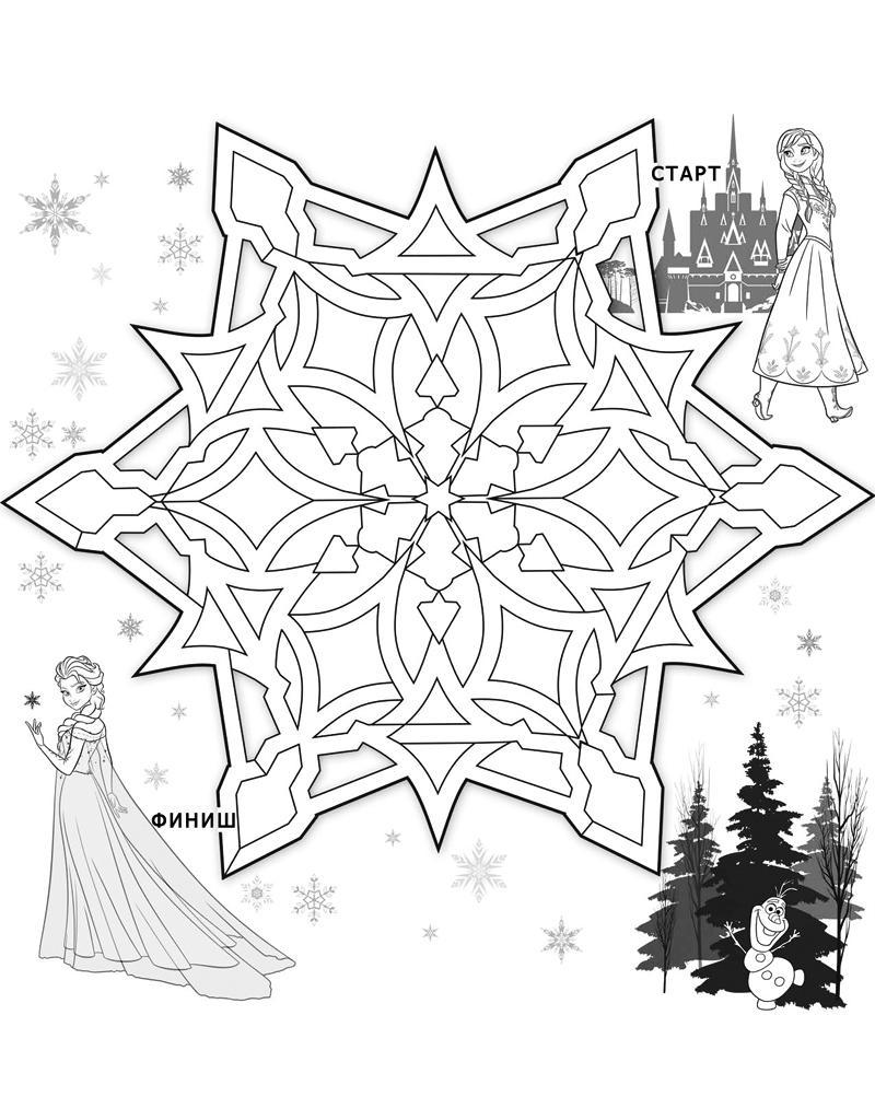 Раскраски лабиринты в снежинке с героями мультфильма холодное сердце эльзой и анной