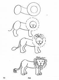 Как нарисовать для детей льва