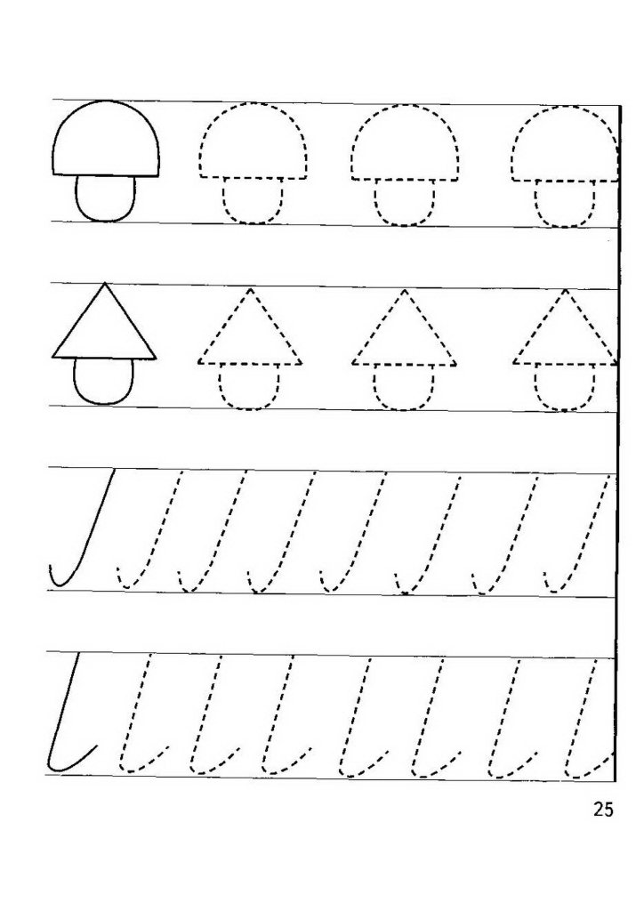 Прописи для дошкольников грибочки и крючечки