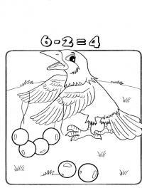 Раскраски учимся считать, вычитание, птица