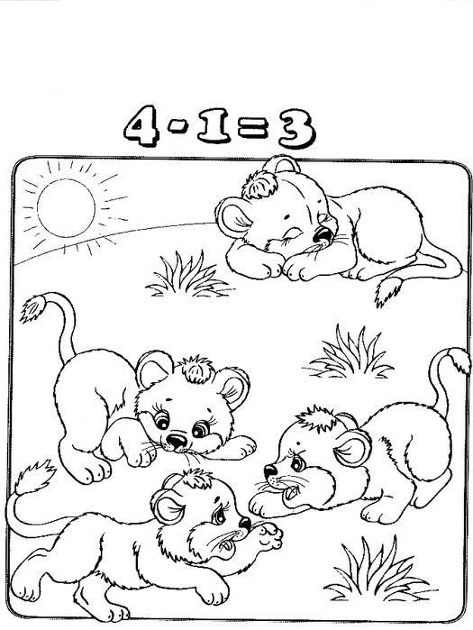 Раскраски учимся считать, вычитание, мышата