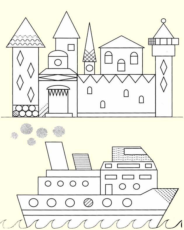 Штриховки для детей, город и пароход