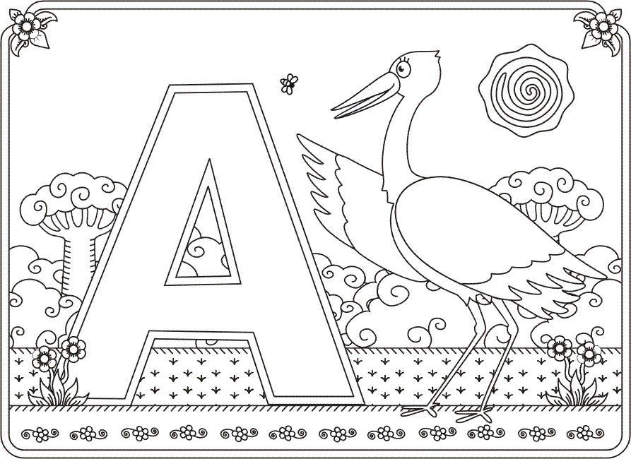 рисование картинки для азбуки в подготовительной квартир партизанск собственников