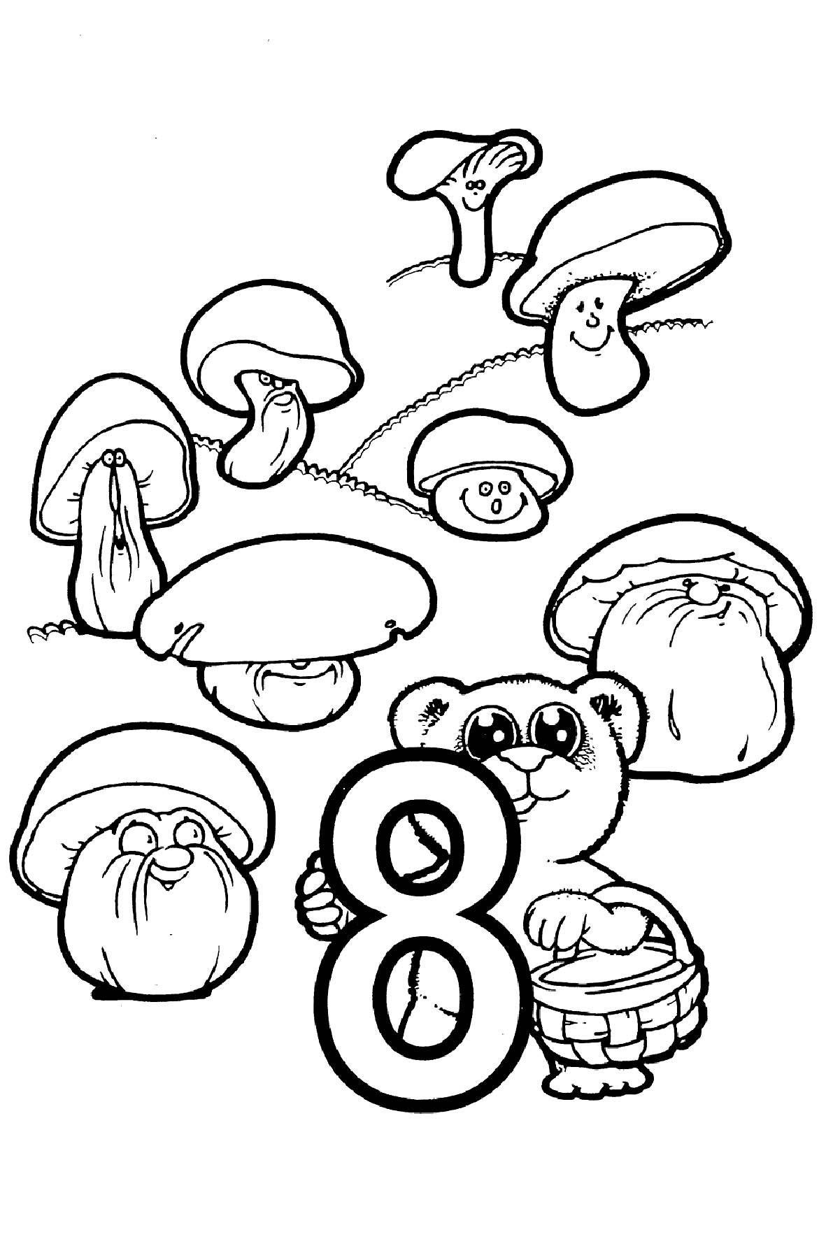 Раскраски счет, цифра 8, грибочки и мишка с корзинкой