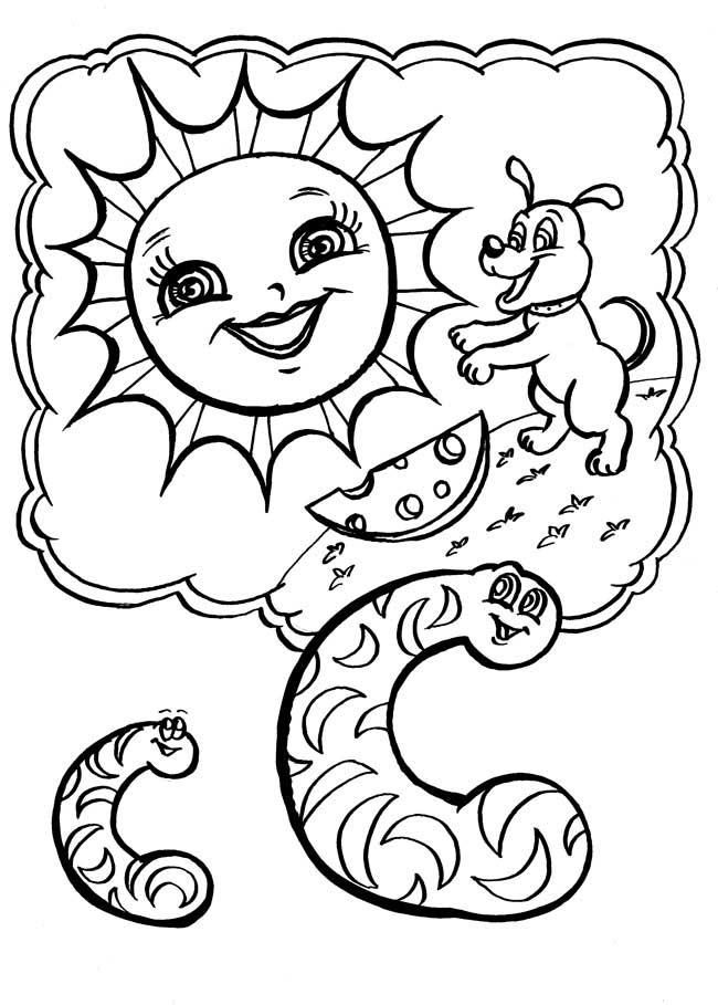 Раскраски азбука, буква с, собака и солнышко