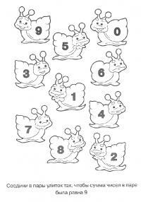 Раскраски счет, соедини улиток в пары чтоб сумма чисел была равна 9