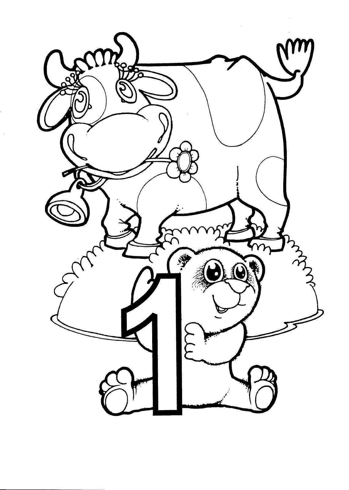 Раскраски счет, цифра 1, корова и медвежонок
